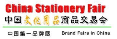 china stationary fair