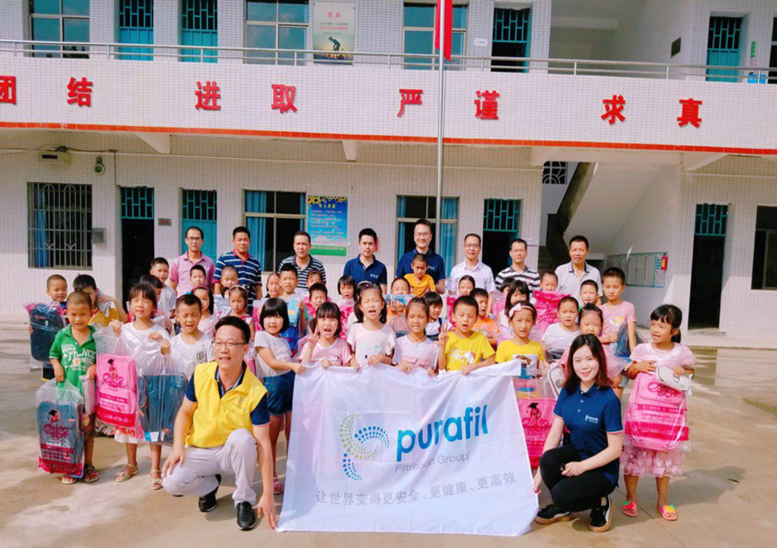 purafil china